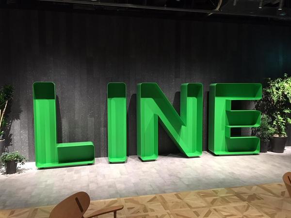 line-office-1.JPG